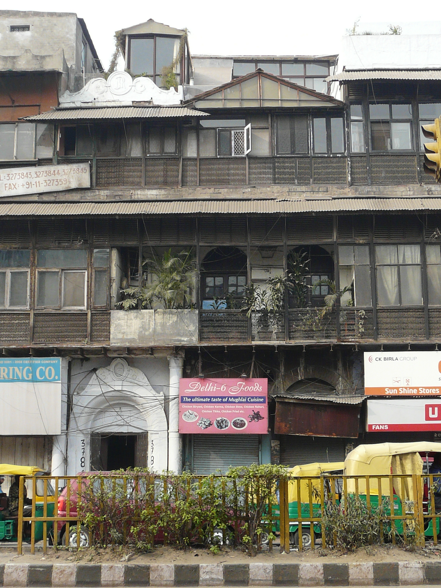 Commercial building design commercial building subhash - 01 01 Daryaganj A Comparatively More Recent Building