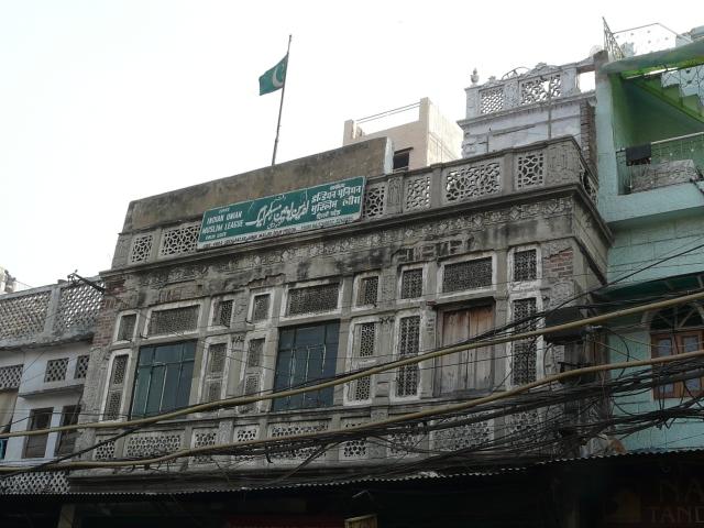 14 02 jami masjid