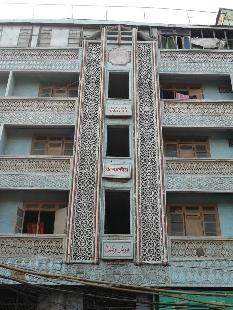 14 05 jami masjid