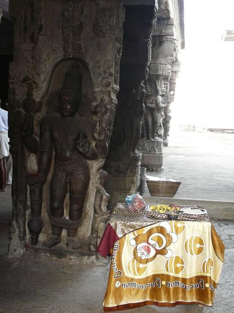 kumbhakonam 03 05