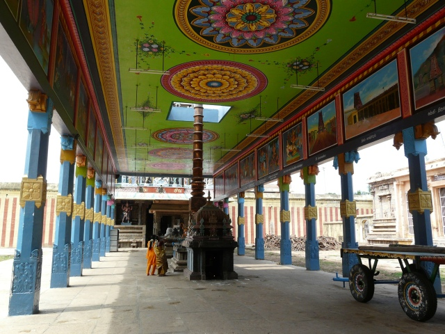 tribhuvanam 01 03