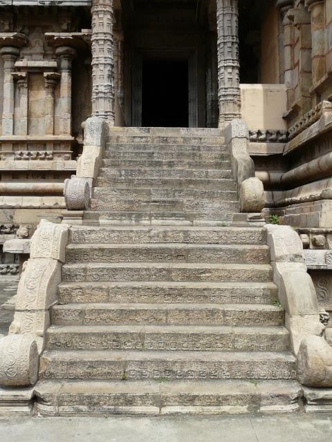 tribhuvanam 03 05