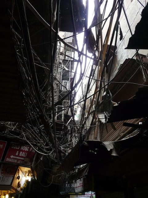 samru wires