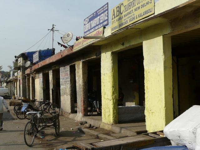 04 03 kamala market