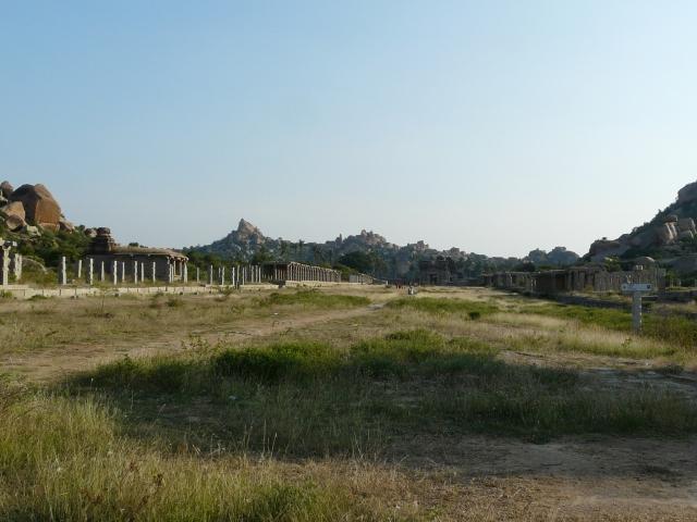 achyutaraya 07 09