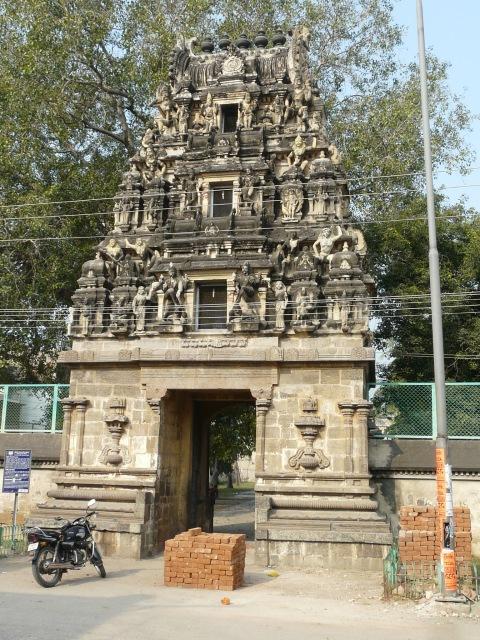 jwarahareshwar 01 02
