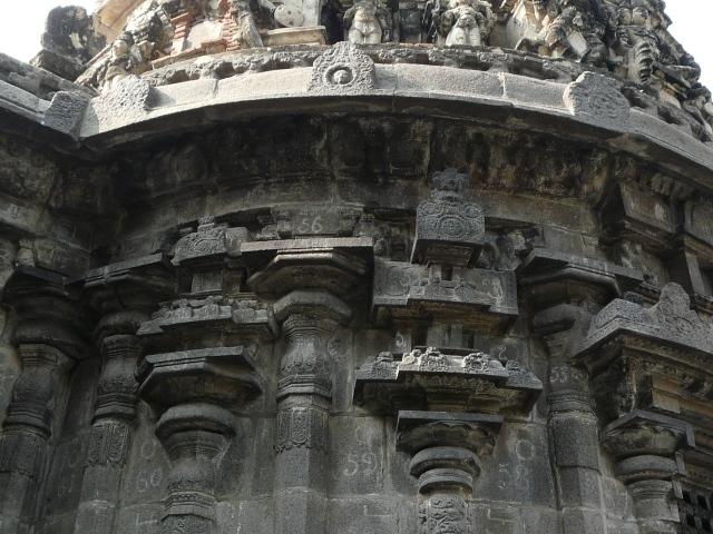 jwarahareshwar 04 05