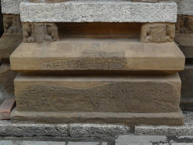 kailashnath 07 12